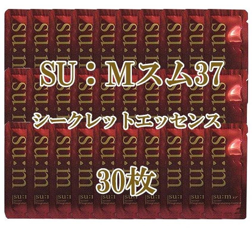 アジア考案する火星スム37 SUM37シークレットエッセンス