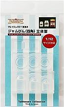 亀島商店 クレイジュエリー型抜き ジャムびん (四角) 立体型 ホビー用ツール 1040