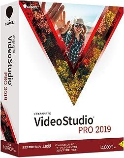 VideoStudio Pro 2019(旧版)
