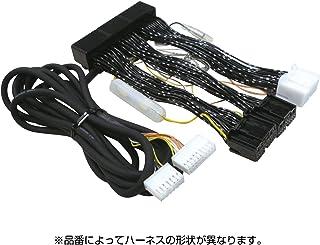 データシステム ( Data System ) エアサスコントローラー専用ハーネス H-087B