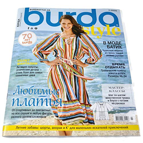 7/2020 Burda Style Magazine Sewing Patterns Templates in Russian Language Summer Edition Fashion Dress Skirt Blouse Pants 34-44 Plus Size XL 44-54 Kids 92-116 Журнал Бурда на Русском