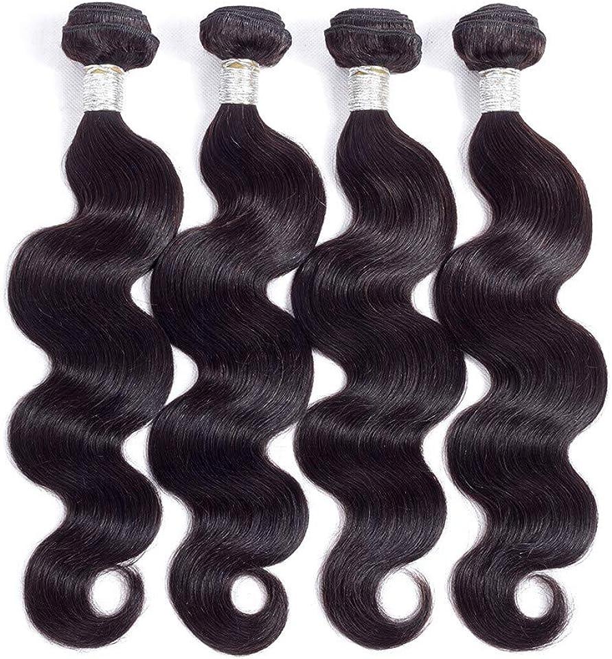 Vonar Hair 8A Brazilian Body Wave 4 Bundles 18 20 22 24inches 290g Unprocessed Human Hair Body Wave Bundles Brazilian Virgin Body Wave Hair Bundles Extensions Natural Black