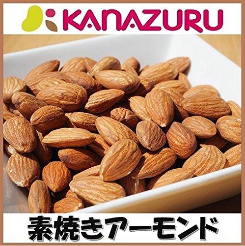 金鶴食品 素焼きアーモンド 1000g