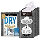 Yoitas 除湿剤 クローゼット用 湿気取り 乾燥剤 防カビ 乾燥 除湿パック [ヨイタス] ハンガー シートタイプ お徳用230g×5パック