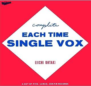 [Album] 大滝詠一 (Eiichi Ohtaki) – Complete EACH TIME SINGLE VOX [MP3 320 / WEB]