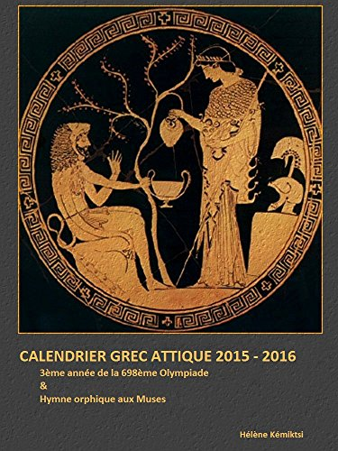 Calendrier Grec Attique 2015 / 2016 (French Edition)