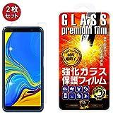 【2枚セット】【Seven seas】Galaxy A7 2018 ガラスフィルム 液晶保護フィルム 液晶ガラスフィルム 強化ガラス 国産旭硝子素材 耐指紋 撥油性 表面硬度 9H 0.33mmのガラスを採用 2.5D ラウンドエッジ加工