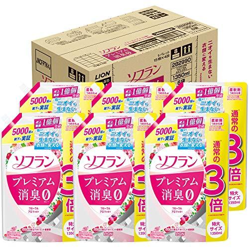 【ケース販売 大容量】ソフラン プレミアム消臭 フローラルアロマの香り 柔軟剤 詰め替え 特大1350ml×6個セット