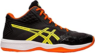 ASICS - Mens Netburner Ballistic Ff Mt Shoes
