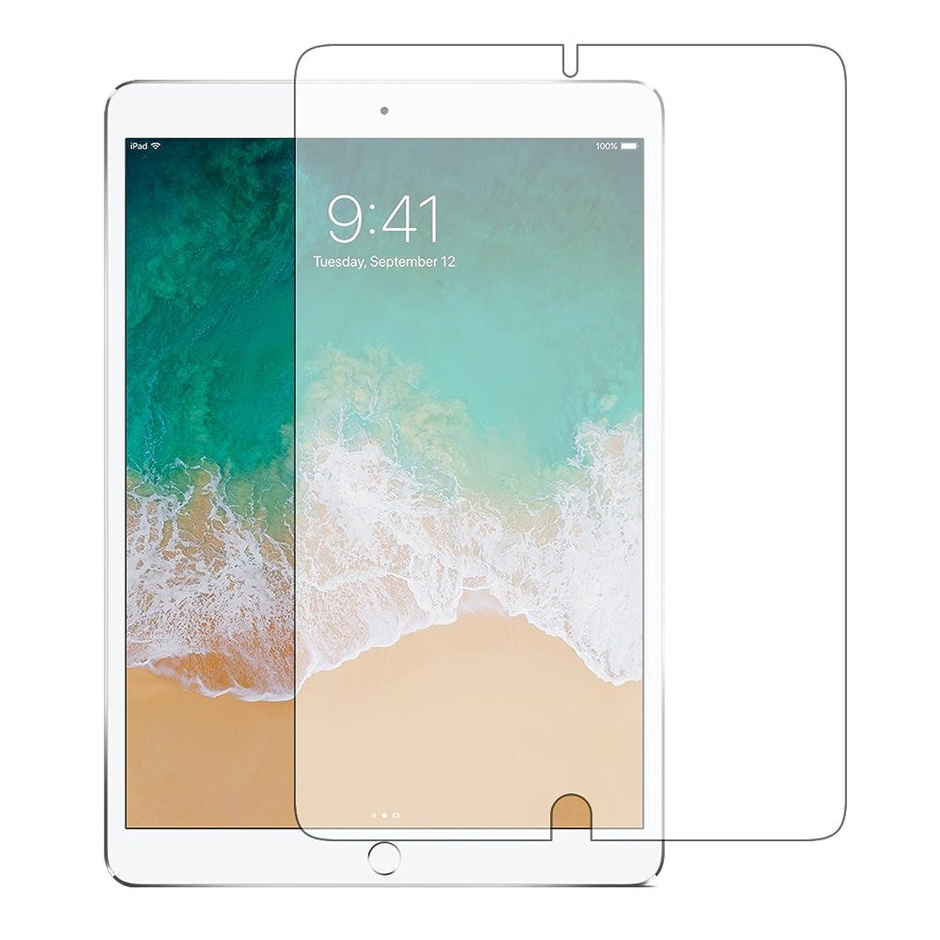 一時停止意味する流用するメディアカバーマーケット【専用】Apple iPad Pro 10.5インチ機種用 【ペーパーライク 紙心地 反射防止 指紋防止 液晶保護フィルム】