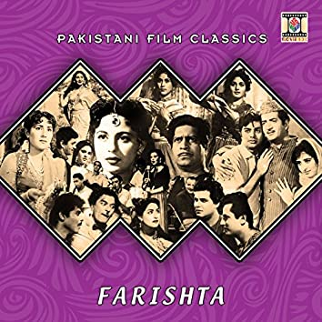 Farishta (Pakistani Film Soundtrack)