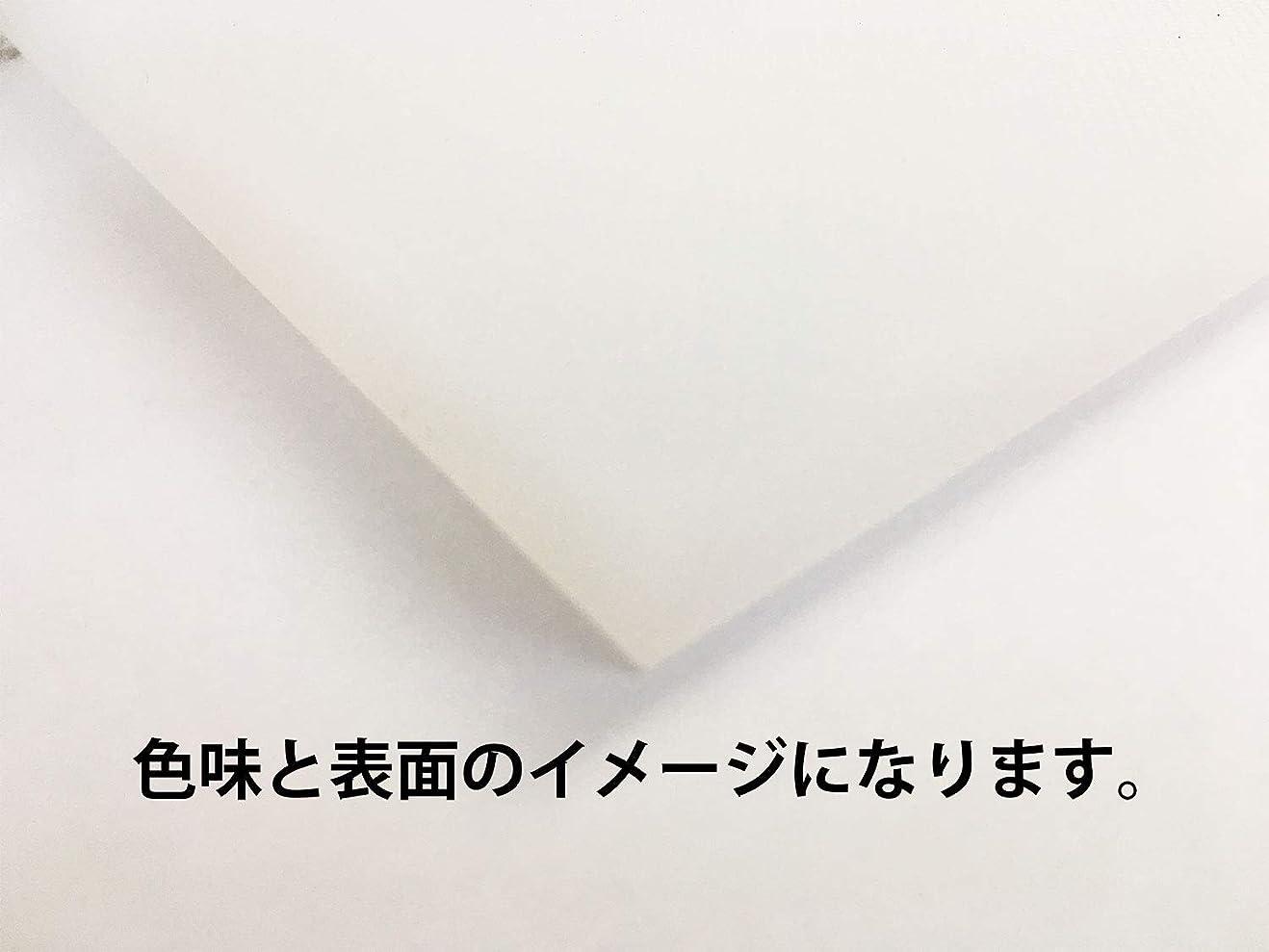 月曜要求するクレジット5㎝白まな板 330*500mm