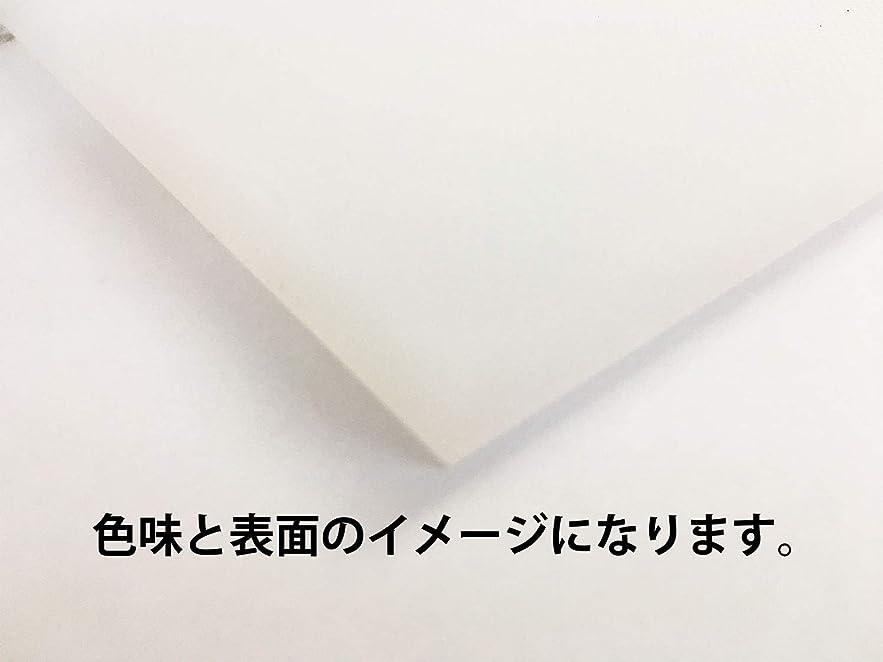 むさぼり食うアスリート典型的な4㎝白まな板 450*1800mm