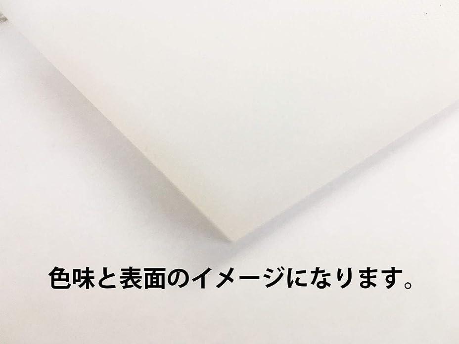 書士絶対にアルミニウム4㎝白まな板 900*1500mm