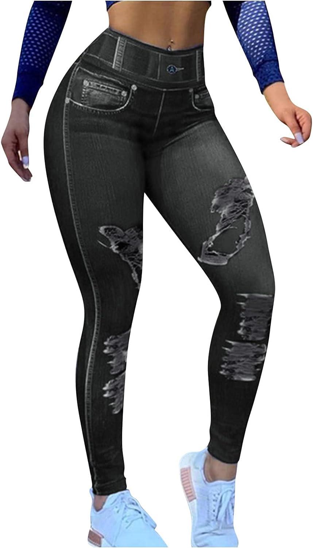 Women's Denim Print Fake Jeans Seamless Full Length Leggings Yoga Pants High Waist Skinny Jeggings for All Seasons