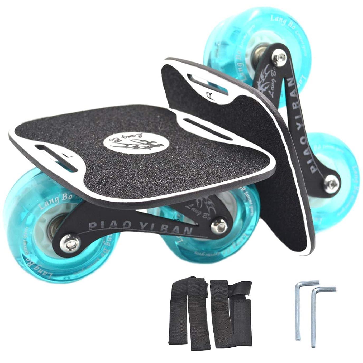 発見する天国権威LangBo 4代 6代 ドリフトスケート フリーラインスケート スケートボード ミニ スケボー インラインスケート ローラースケート のようなトリックも可能 専用工具とベルト付き アルミ合金板 滑り止め 初心者向け ウィール青色発光と非発光2種類があり