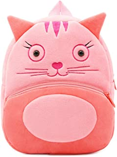 Abshoo Zoo Toddler Kids Backpacks Cute Plush Little Girls Boys Animal Backpacks