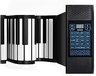 PFJJ ハンドロールピアノ88キーポータブルプロフェッショナルバージョンのキーボード大人折りたたみ初心者キーボードピアノ楽器61キー純白[サポートマイクBluetooth +充電式]