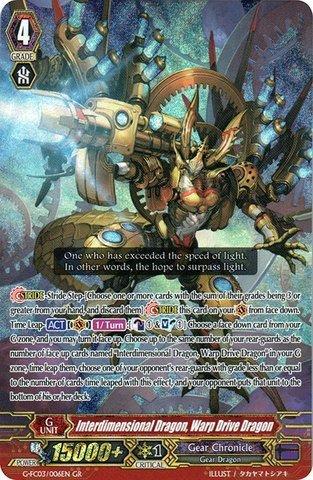 Cardfight!! Vanguard TCG - Interdimensional Dragon, Warp Drive Dragon (G-FC03/006) - Fighter's Collection 2016
