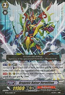 Cardfight!! Vanguard TCG - Dragonic Kaiser Vermillion (BT06/S06EN) - Breaker of Limits