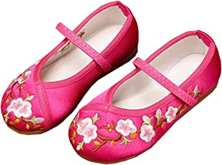 Ez-sofei Women's/Girls Ancient Chinese Traditional Hanfu Cloth Shoes Flowers Embroidered Cheongsam Flats