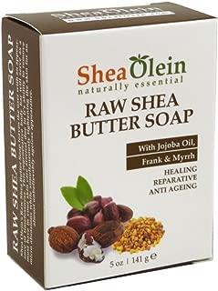 Shea Olein Soap Raw Shea Butter 5 Ounce
