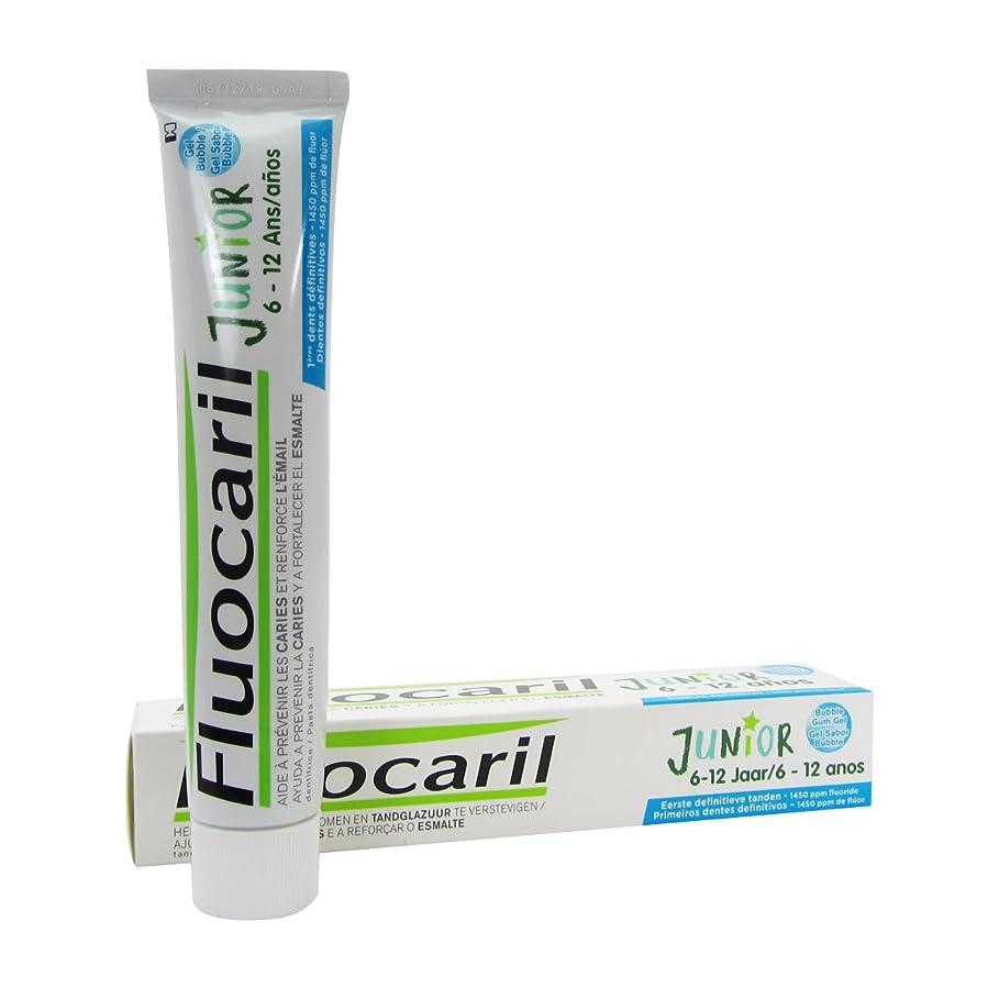 アラーム袋アレンジFluocaril Junior 6 To 12 Bubble Dentifrice Gel 75ml [並行輸入品]