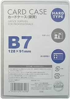 ベロス カードケース 硬質 B7 CHB-710 10枚 透明