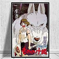 スタジオジブリもののけ姫の映画、日本のアニメのポスタープリントオイルリビングルームのホームインテリアのためにアートウォールの写真を絵画 (Color : Dark Gray, Size (Inch) : 59x84 CM No Frame)