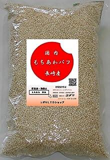 もちあわパフ 500g(ポン菓子、甘味料無し) 国内産  シリアル食品