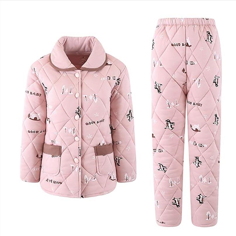 クルー去る絶滅ニットパジャマ レディース トラックスーツ 三層キルティング 甘い 素敵な 厚くする 暖かくしてください ツーピーススーツ トップスとパンツ,XL