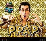 【メーカー特典あり】PPAP(DVD付)(初回仕様)(大人用ピコ太郎なりきりエプロン付)