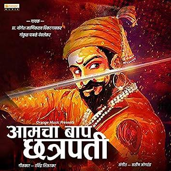 Aamcha Baap Chatrapati - Single