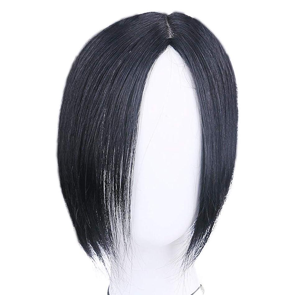 穴ペンダント魔女BOBIDYEE ショートボブの髪見えない目に見えない本物のヘアカバー白髪ワンピーストップ交換用フィルム合成髪レースかつらロールプレイングかつら長くて短い女性自然 (色 : Dark brown)