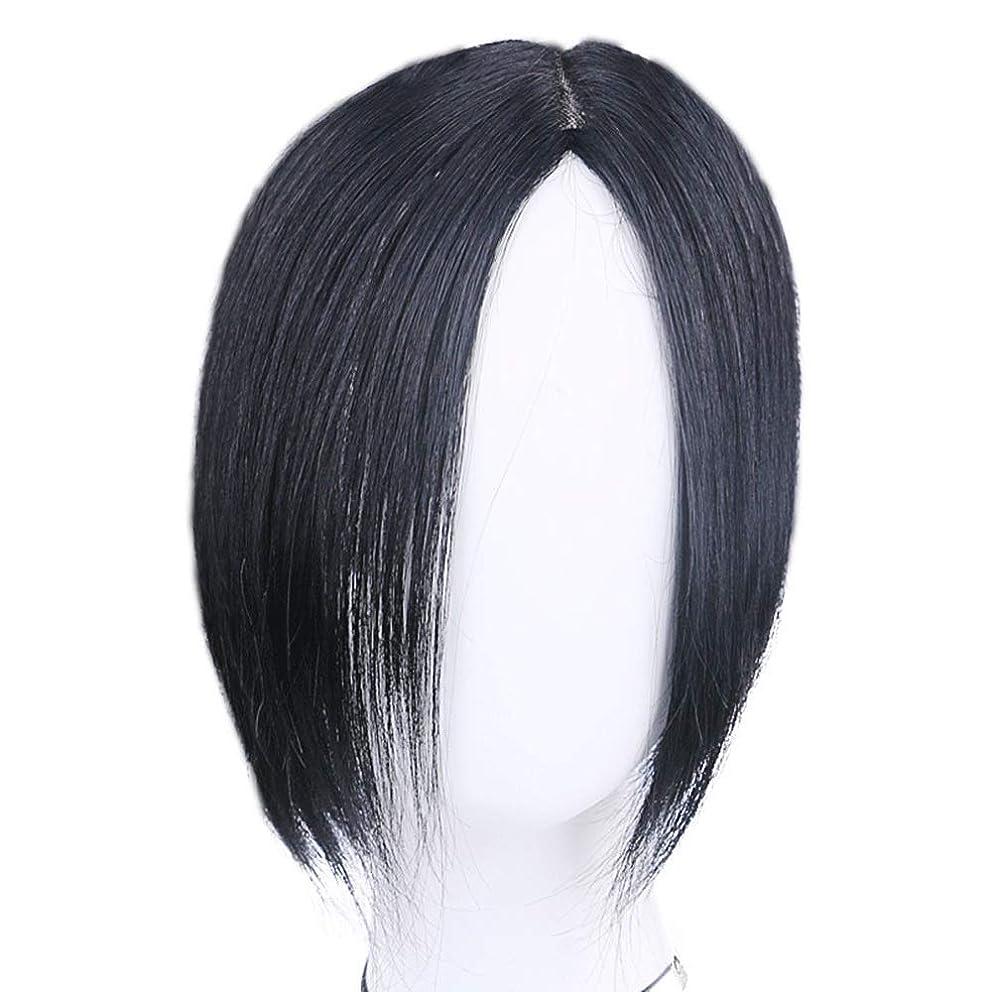 天国悪因子しかしながらYrattary ショートボブの髪見えない目に見えない本物のヘアカバー白髪ワンピーストップ交換用フィルム合成髪レースかつらロールプレイングかつら長くて短い女性自然 (色 : Dark brown)