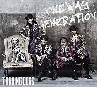 Oneway Generation(初回生産限定盤)(DVD付)