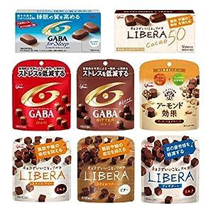 【Amazon.co.jp限定】 江崎グリコ 健康チョコレート詰め合わせBOX(チョコ8種) GABA リベラ アーモンド効果 1箱