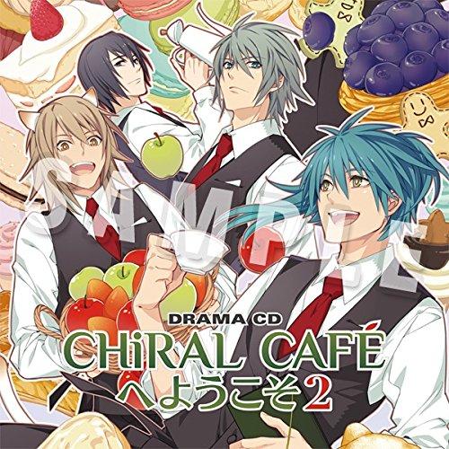 Chiral Cafe E Youkoso 2