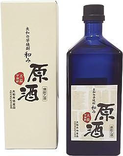 大和の芋焼酎 和み 原酒 720ml(神奈川県 大和市 特産品)
