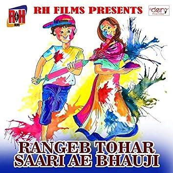 Rangeb Tohar Saari Ae Bhauji