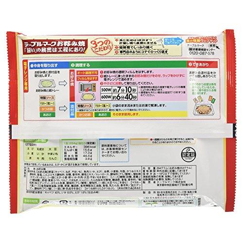[冷凍]TMごっつ旨いお好み焼294g