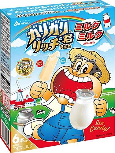 赤城乳業 ガリガリ君リッチ ミルクミルク50ml×6本×7箱