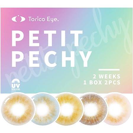 プティプチ (Petit Pechy) カラコン2week【1箱2枚入】UVカット ToricoEye. トリコアイ (0.00(度なし), シアグリーン)