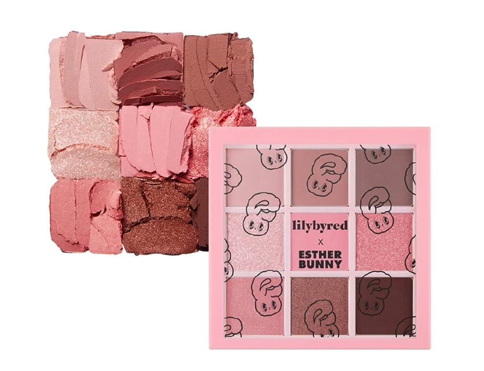 アルカトラズ島はねかける典型的なLILYBYRED Mood Cheat Kit Eyeshadow Palette Pink Sweets告発色、高密着、告知の中独歩的な高クオリティアイシャドウパレット9color(並行輸入品)