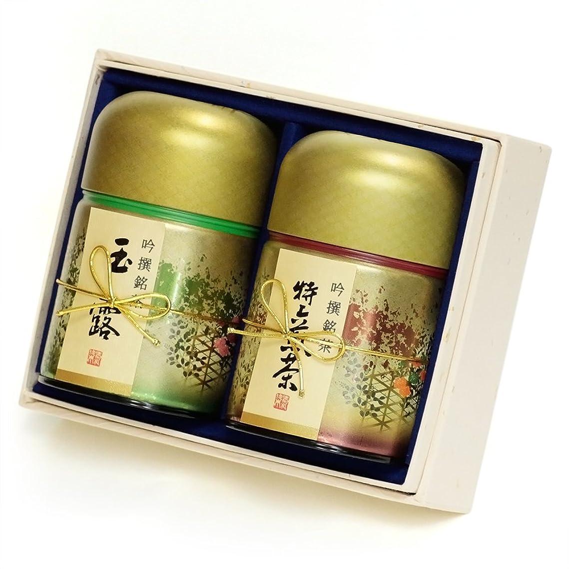 京都利休園 お茶 玉露?特上煎茶詰合せ 玉露100g 特上煎茶100g 敬老の日 お茶 ギフト 国産 茶葉 NISHIKI-40