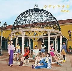 NMB48(きゅんmart)「選ばれし者たち」のCDジャケット