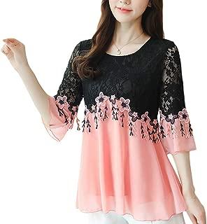 SansoiSan Women's Casual Crew Neck Plus Size Tops Lace Shirt Chiffon Blouse(S-5XL)