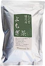 徳島産よもぎ茶 2g×40袋