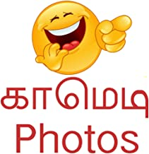 Tamil Comedy Pictures - Funny Comments - Share on Whatsapp , Facebook , Twitter