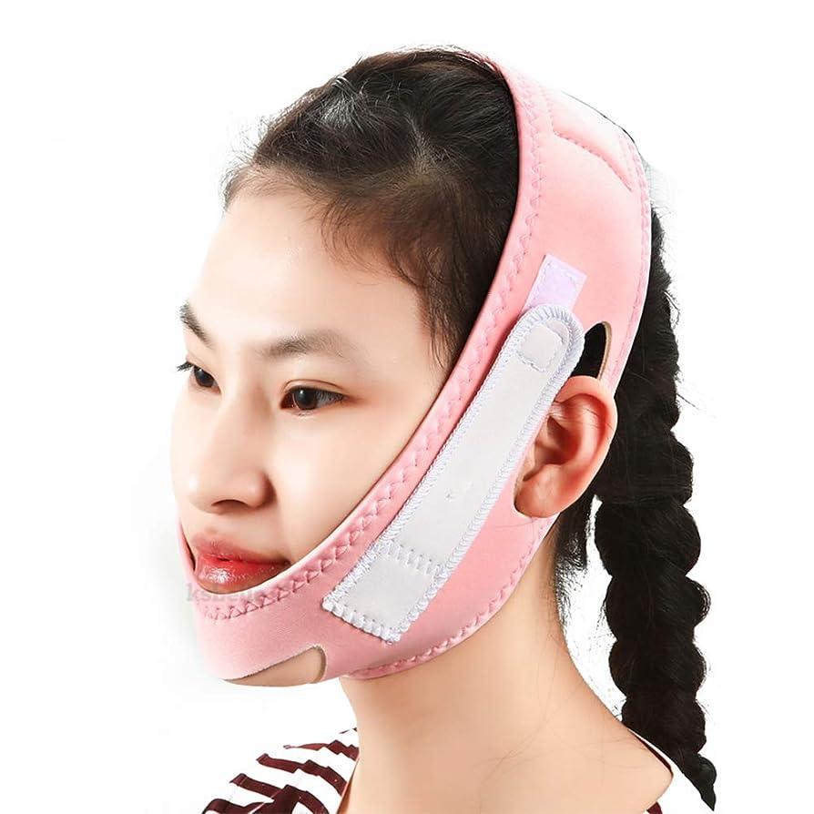 勤勉分布にじみ出るフェイススリムVラインリフトアップマスクチークチンネックスリム薄いベルトストラップ美容繊細な顔の薄いフェイスマスク痩身包帯
